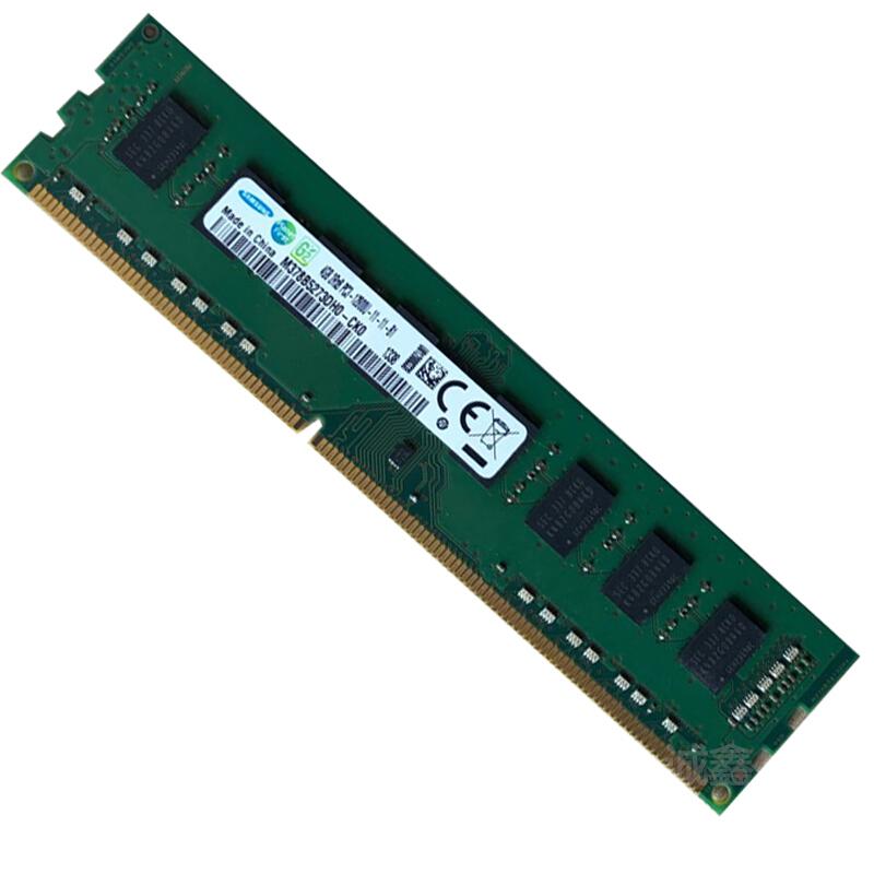 Ram DDR3 Desktop 4GB Samsung 1600Mhz (RAM máy tính để bàn 1.5V) -  Tuanphong.vn