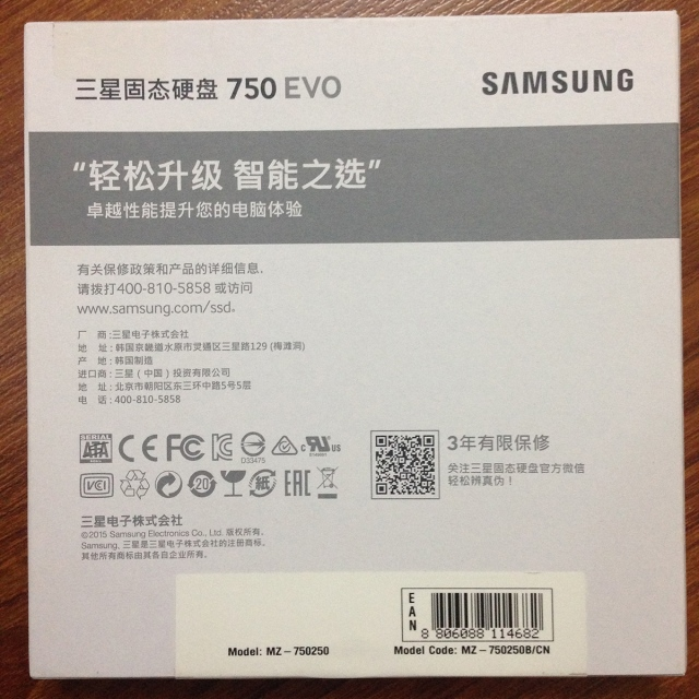 Ổ cứng SSD 250GB Samsung 750 EVO 2.5-Inch SATA III 11